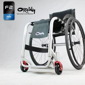 Oracing F2_Custom Wheelchair_Alu_Tasche-unter-Sitz